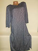 Платье женское осеннее