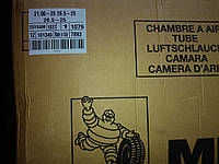 Камера 21.00-25; 26.5-25 Michelin(Мишлен) для крупногабаритных шин