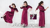 Платье велюр р-ры 48-58