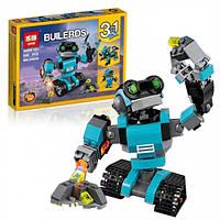 Конструктор LEPIN 24020 Робот-исследователь аналог Lego Creator 31062)