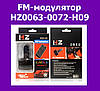 FM-модулятор HZ0063-0072-H08