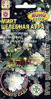 Семена Мирт Целебная аура  0,07 грамма Аэлита