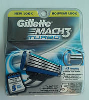 Картриджи Gillette Mach3 Turbo  Оригинал 5 шт в упаковке производство  США