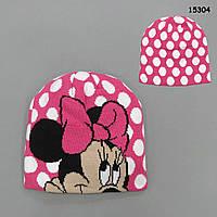 Шапка Minnie Mouse для девочки. 36-44 см