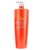 Шампунь Защита Цвета Для Окрашенных Волос Angel Expert 2L