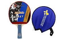 Ракетка для настольного тенниса Butterfly (чехол в комплекте) 850