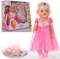 Пупс Baby Born BB 8009-442 (9 функций, аксессуары)