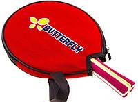 Ракетка для настольного тенниса Butterfly (чехол в комплекте) 851