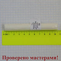 Полимерная глина Пластишка, цвет люминофорный бирюзового свечения 17 г.