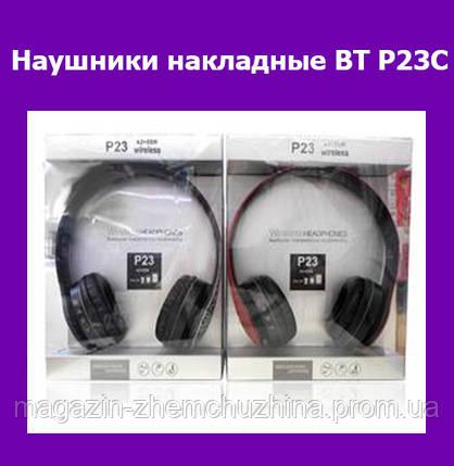 Наушники накладные BT P23C!Акция, фото 2