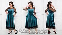 Платье велюр р-ры 48-56
