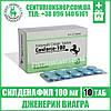 Виагра | CENFORCE 100 мг | Силденафил |  10 таб купить дженерик