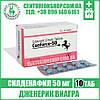 Виагра | CENFORCE 50 мг | Силденафил |  10 таб купить дженерик