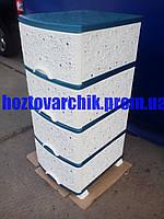 Комод пластиковый белый/зеленый перламутр ажурный с боковыми панелями на 4 ящика Украина