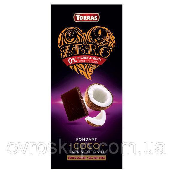 Шоколад  без сахара Torras ZERO черный с кокосом Испания 125г