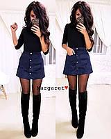 Женская стильная замшевая юбка-трапеция на кпопках (2 цвета)