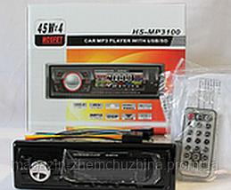 Автомагнитола USB MP3 HS-MP3100!Акция, фото 2