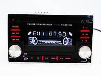 2Din Магнитола Pioneer HS-MP2500