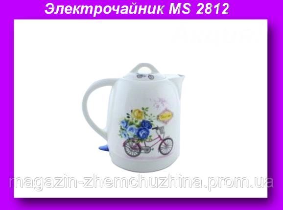 Чайник MS 2812 белый керамический объем 1.7 л,Электрочайник  Domotec,Чайник електро белый!Опт, фото 2