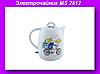 Чайник MS 2812 белый керамический объем 1.7 л,Электрочайник  Domotec,Чайник електро белый!Опт
