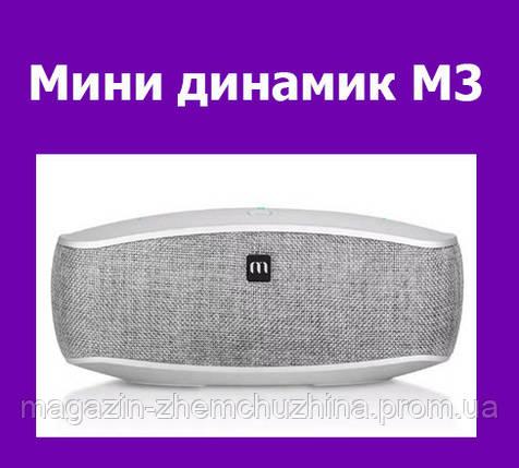 Мини динамик M3, фото 2