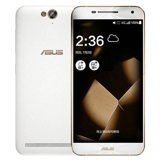 Asus Pegasus 2 Plus X550 3/16GB White