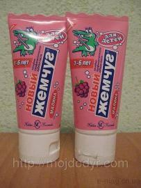 Новый жемчуг зубная паста 50гр Детская.