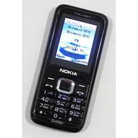 Nokia CalSen N1 (Экран 2.0)