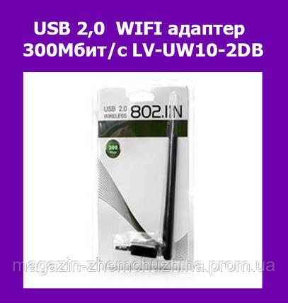 USB 2,0  WIFI адаптер 300Мбит/с LV-UW10-2DB!Акция, фото 2