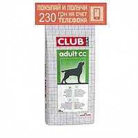 Корм Royal Canin C.C Club Pro профессиональный для взрослых собак, 20 кг + ПОДАРОК 230 грн на мобильный