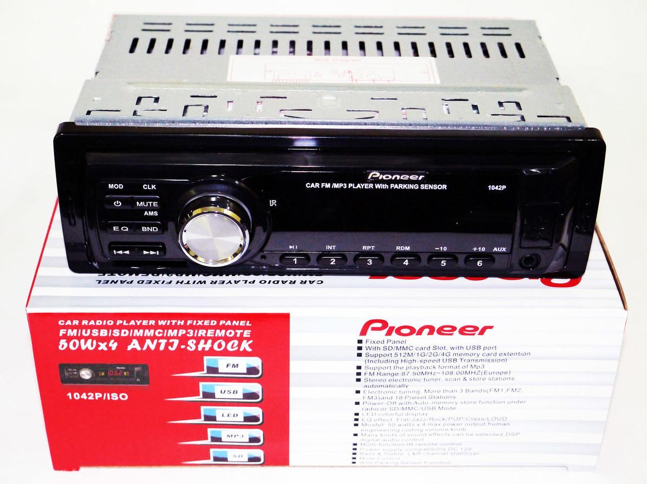 Автомагнитола Pioneer 1042 ISO