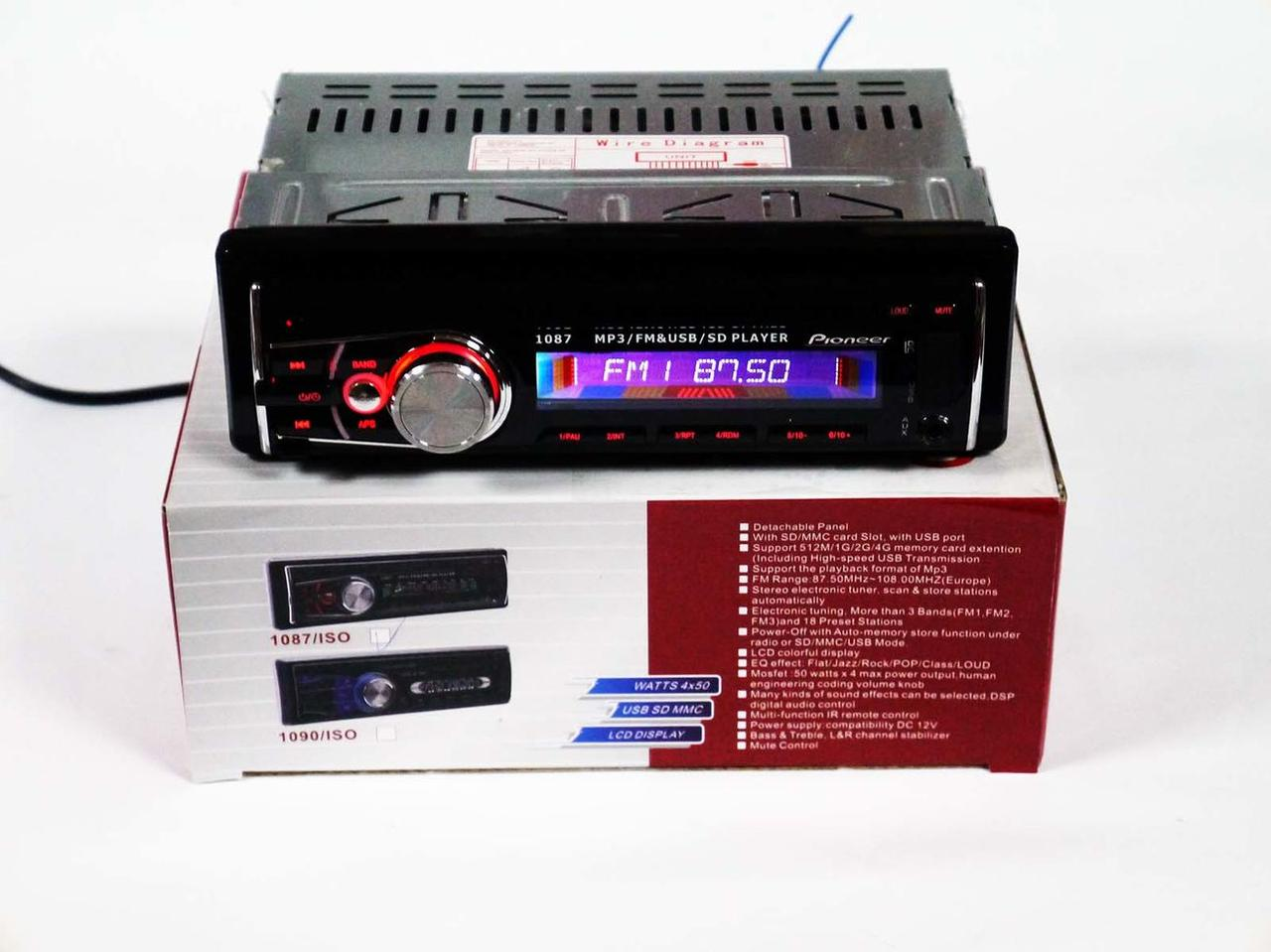 Автомагнитола Pioneer 1087 съемная панель