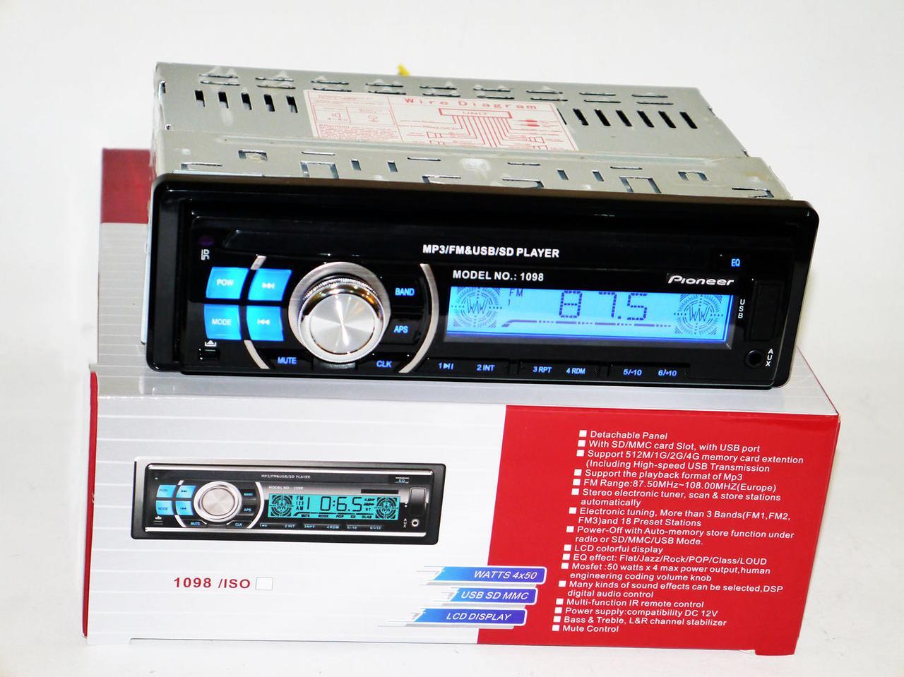 Автомагнитола Pioneer 1098 Съемная панель