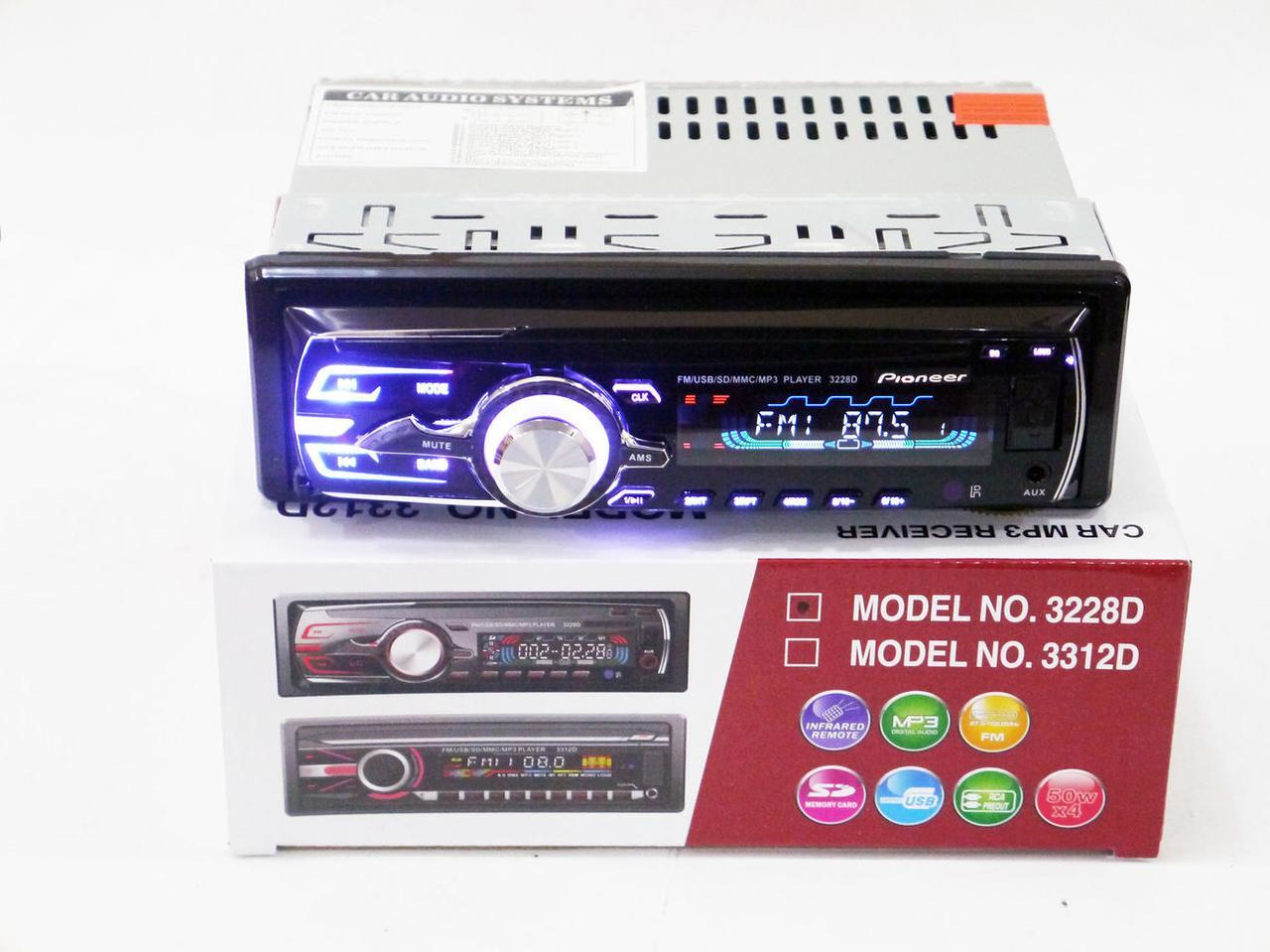 Автомагнитола Pioneer 3228D RGB подсветка (Съёмная панель)