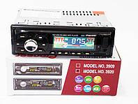 Автомагнитола Pioneer 3920 RGB подсветка