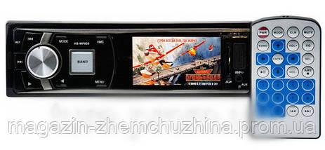 Автомагнитола MP3 HS MP 835 am!Опт, фото 3