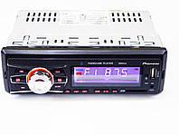 Автомагнитола Pioneer 6083 Bluetooth