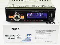 Автомагнитола Pioneer 6085 Bluetooth