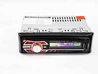 Автомагнитола Pioneer 6317D  RGB подсветка (Съёмная панель)