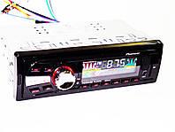 Автомагнитола Pioneer 6241