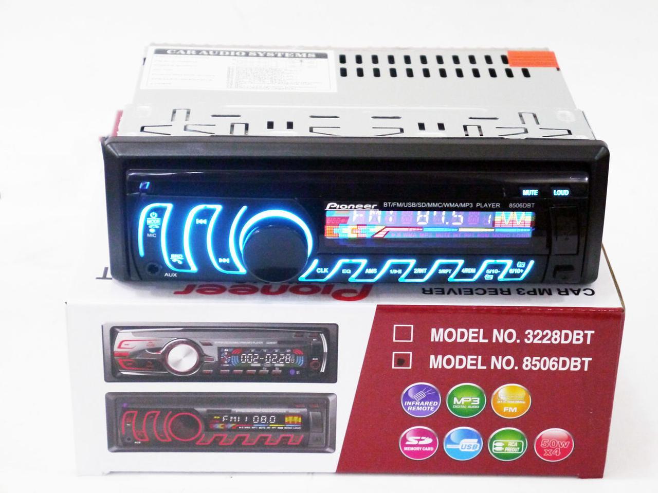 Автомагнитола Pioneer 8506 DBT (Bluetooth) RGB подсветка, съемная панель