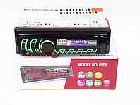 Автомагнитола Pioneer 8506 RGB подсветка
