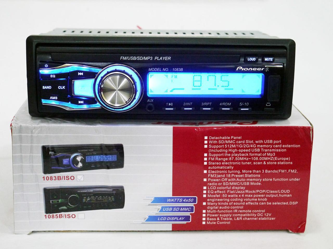 Автомагнитола Sony 1083 Съемная панель