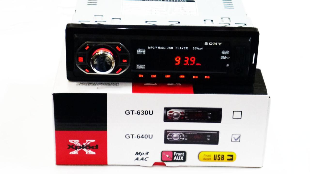 Автомагнитола Sony GT-640U ISO