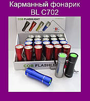 Карманный фонарик BL C702