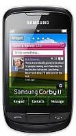 Бронированная защитная пленка для экрана Samsung GT-S3850 Corby II