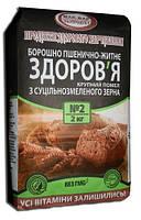 Мука Здоровье №2 Пшенично-Ржаная грубого помола ТМ «Мак-вар» 2 кг.