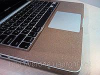 "Декоративная защитная пленка для ноутбука Macbook Air 13"", топаз"