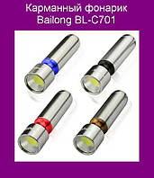 Карманный фонарик Bailong BL-C701!Акция