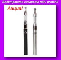 Электронная сигарета mini  protank,Электронная сигарета,Электронка!Акция